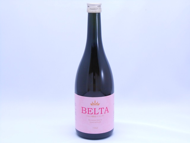 ベルタ酵素ドリンクのボトル