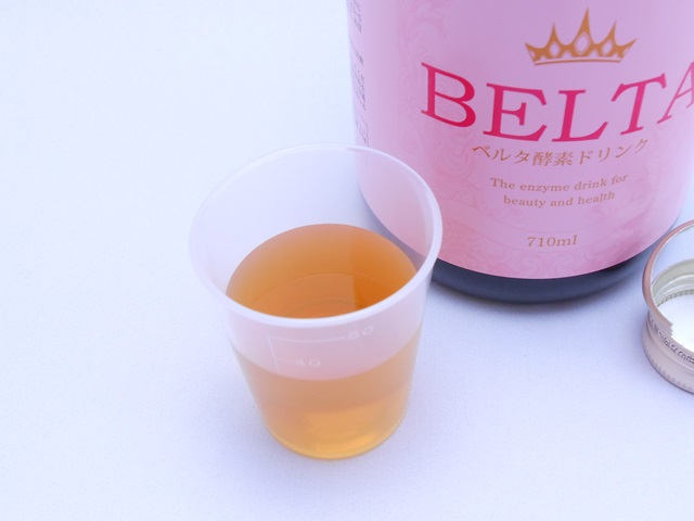 ベルタ酵素ドリンクを計量カップに入れる