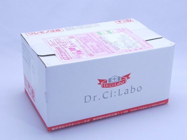 ドクターシーラボ美禅食が入った箱