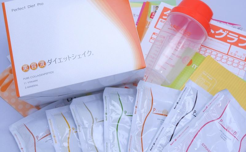 ヘルシーバンク美容液ダイエットシェイクの商品情報