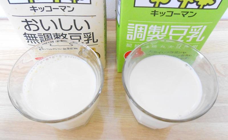 豆乳の効果的な飲み方