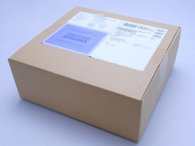 イデアグリーンベリースムージーダイエット160酵素MIXの梱包