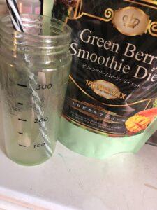 グリーンベリースムージーダイエット160酵素MIX