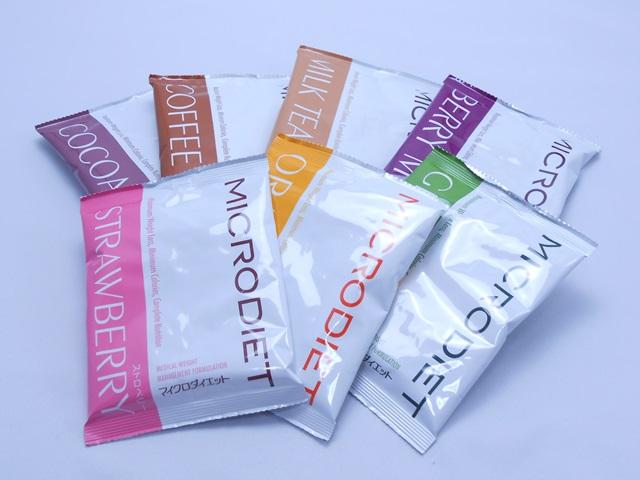 マイクロダイエットドリンクの7食の袋
