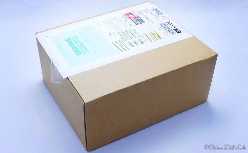 ナチュラルヘルシースタンダードミネラル酵素グリーンスムージーの定期購入の宅配箱