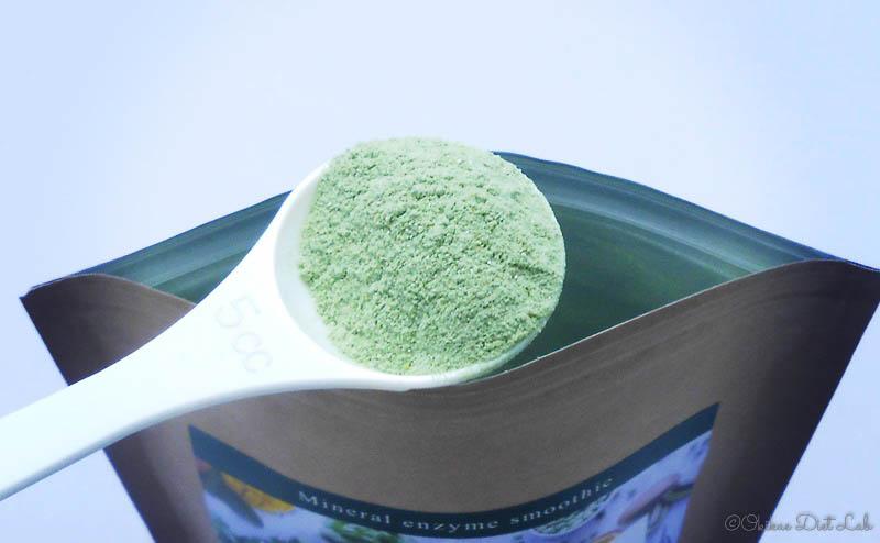 ナチュラルヘルシースタンダードミネラル酵素グリーンスムージーの粉末