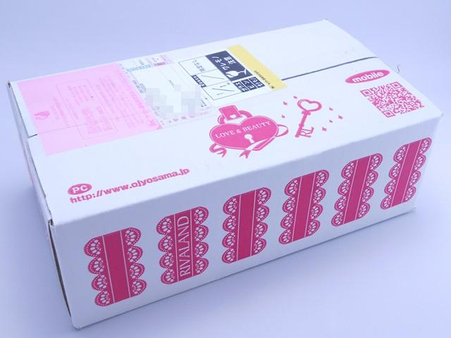 お嬢様酵素の梱包された箱