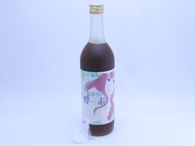 お嬢様酵素のボトル