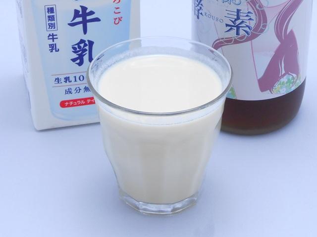お嬢様酵素の牛乳割り