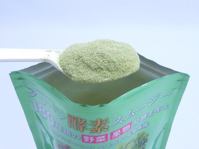 ベジエグリーン酵素スムージーの粉末をすくう