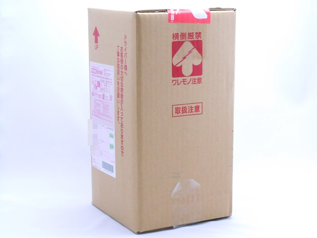 優光泉酵素ドリンクが梱包された箱
