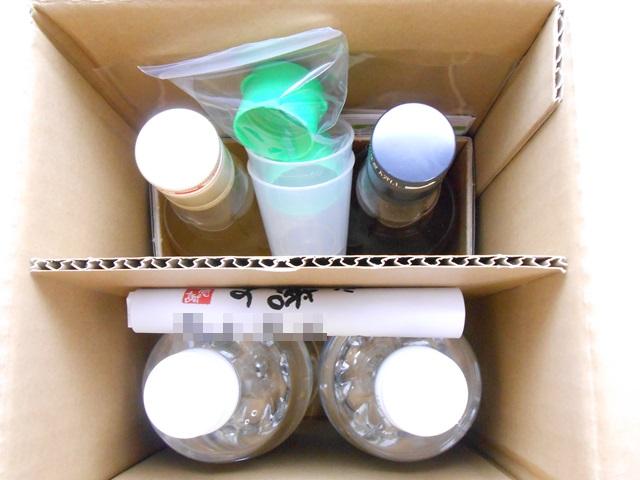 優光泉酵素ドリンクの梱包の様子