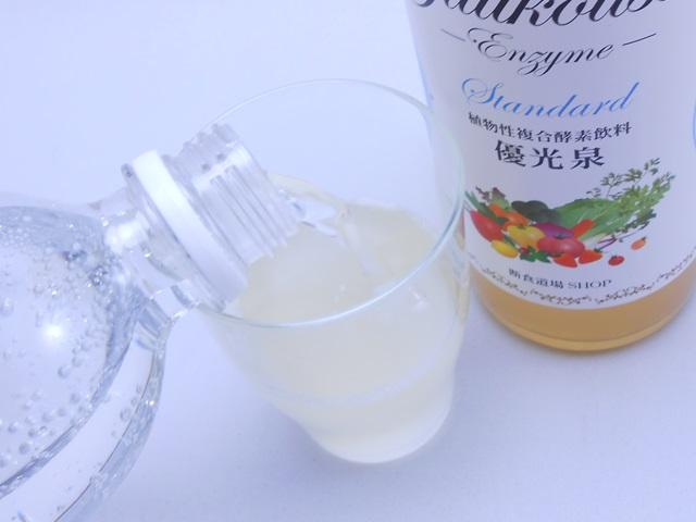 優光泉酵素ドリンクのスタンダード味炭酸水割り
