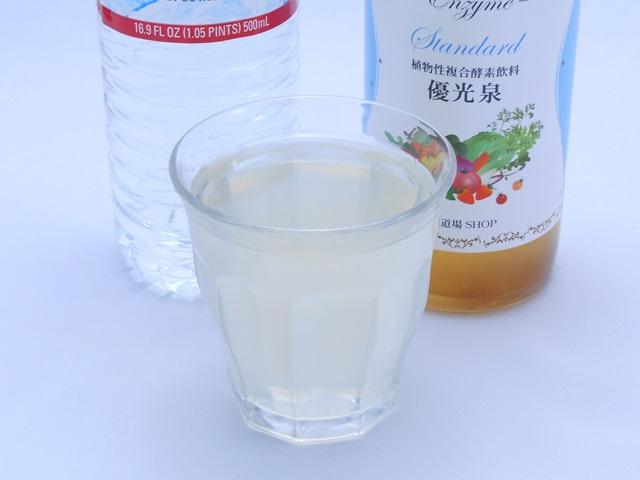 優光泉酵素ドリンクスタンダード味の水割り