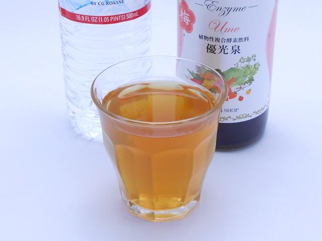 優光泉酵素ドリンク梅味の水割り