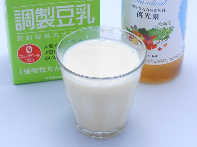 優光泉酵素ドリンクスタンダード味の豆乳割り