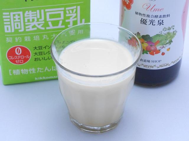 優光泉酵素ドリンク梅味の豆乳割り