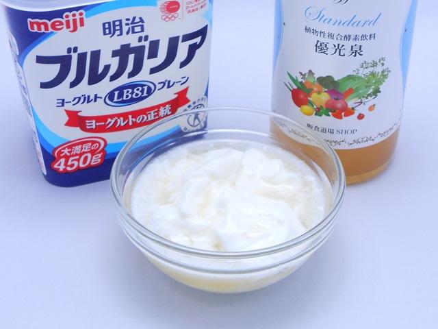 優光泉酵素ドリンクスタンダード味のヨーグルト割り
