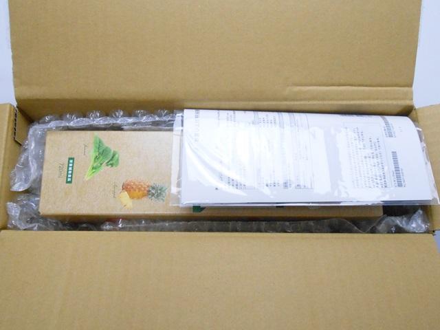 ナチュラルヘルシースタンダードミネラル酵素ドリンクの箱を開ける