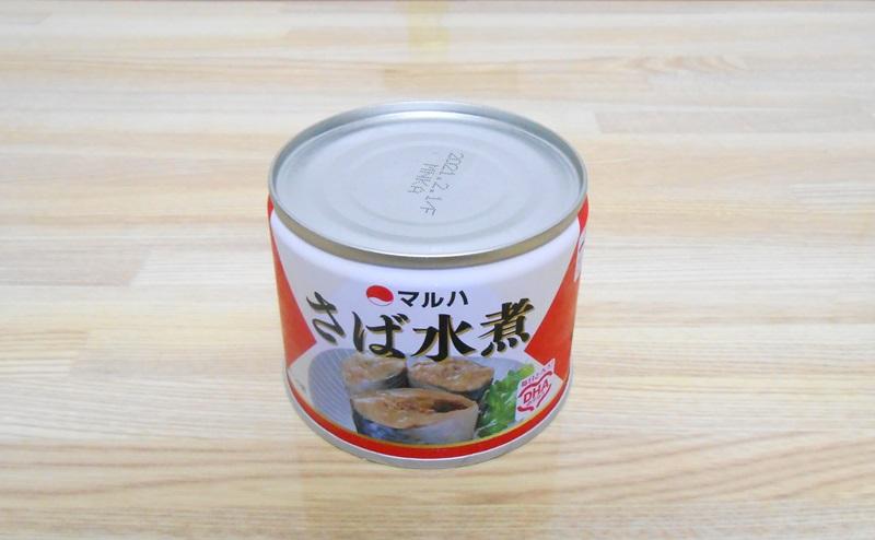 さばの水煮缶で置き換えダイエット