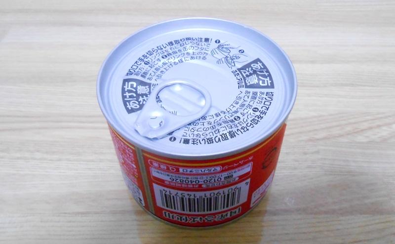 サバの水煮缶のフタ