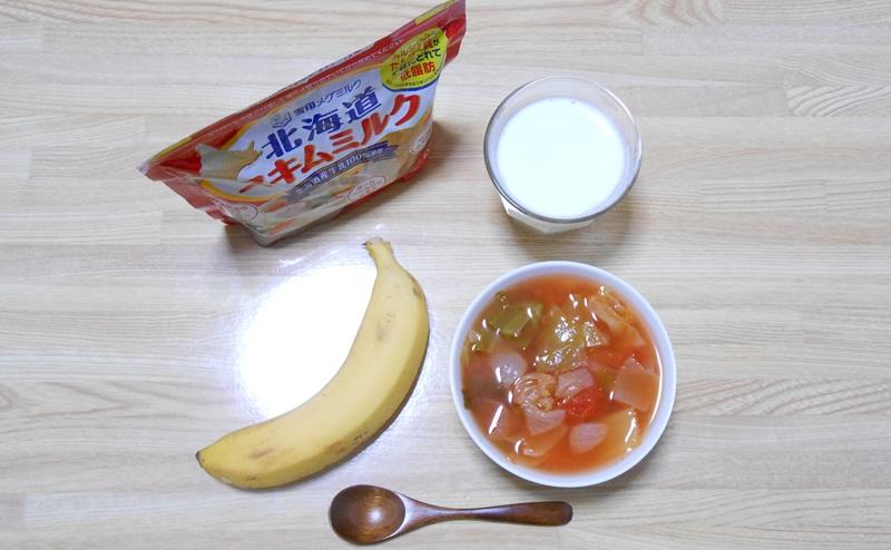 脂肪燃焼スープ4日目:バナナとスキムミルク