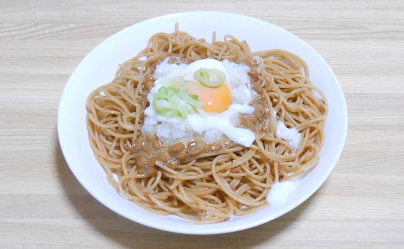 【全粒粉パスタ】納豆と温泉卵とおろしのパスタ