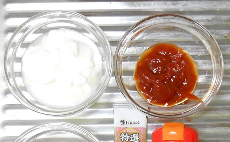 ファミマのタンドリーチキンレシピ(ヨーグルト・ケチャップ)