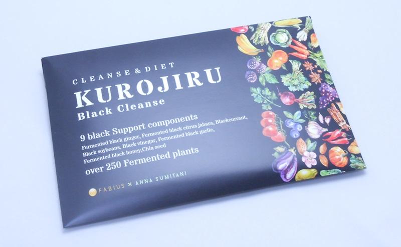 KUROJIRUのパッケージ