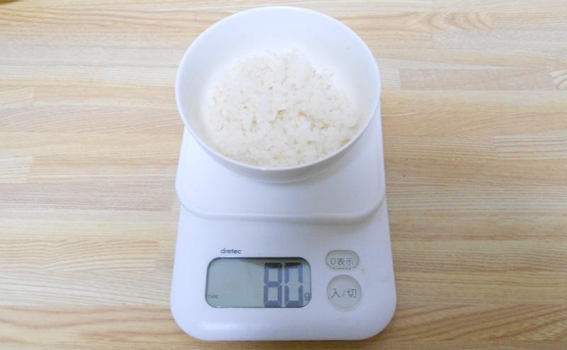 糖質制限ダイエットに最適なご飯80g