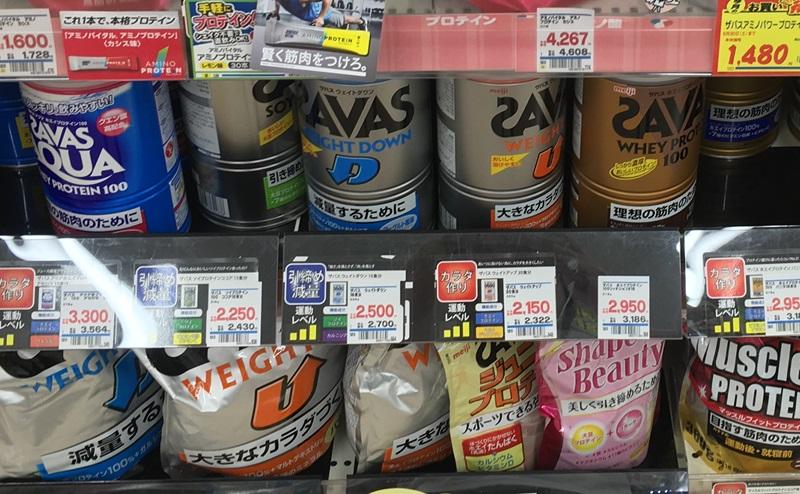 【市販】ドラッグストアで買えるザバスプロテイン