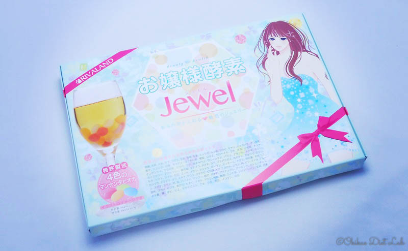 お嬢様酵素Jewelのパッケージ