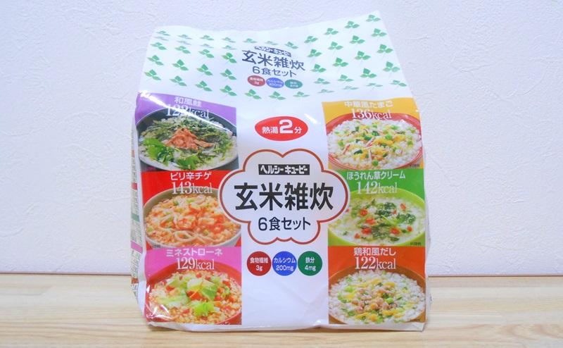 ヘルシーキューピー玄米雑炊のパッケージ