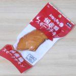 【ファミリーマート】国産鶏スモークチキンのレビュー