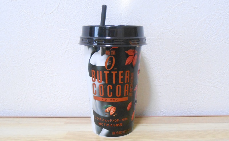 【ファミリーマート】糖類0バターココアの見た目