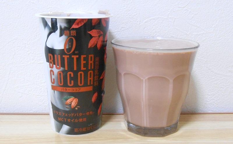 【ファミリーマート】糖類0バターココアの評価