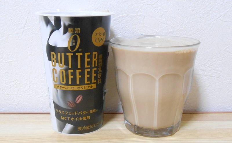 【ファミリーマート】糖類0バターコーヒーの評価