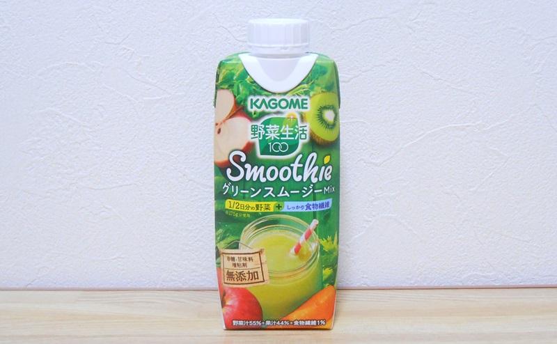 【カゴメ】野菜生活100 Smoothie グリーンスムージーMixのレビュー