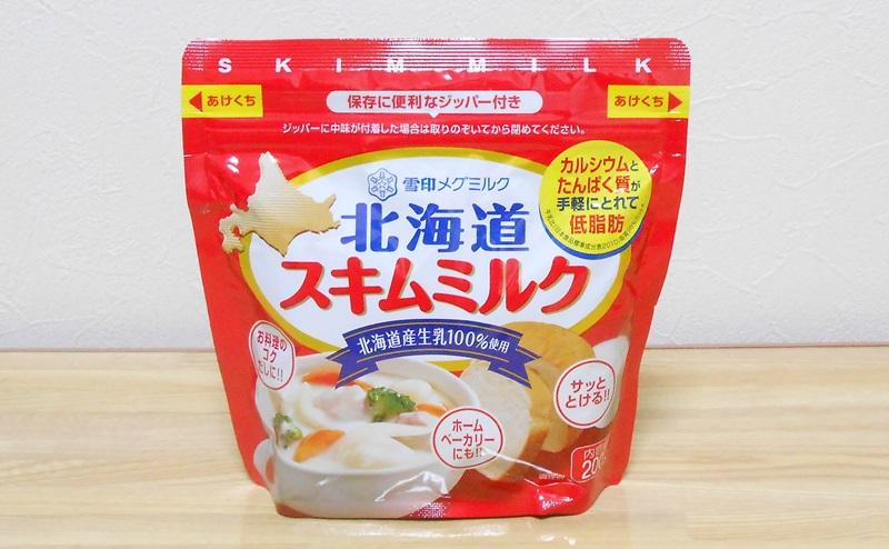 【雪印メグミルク】北海道スキムミルクのレビュー