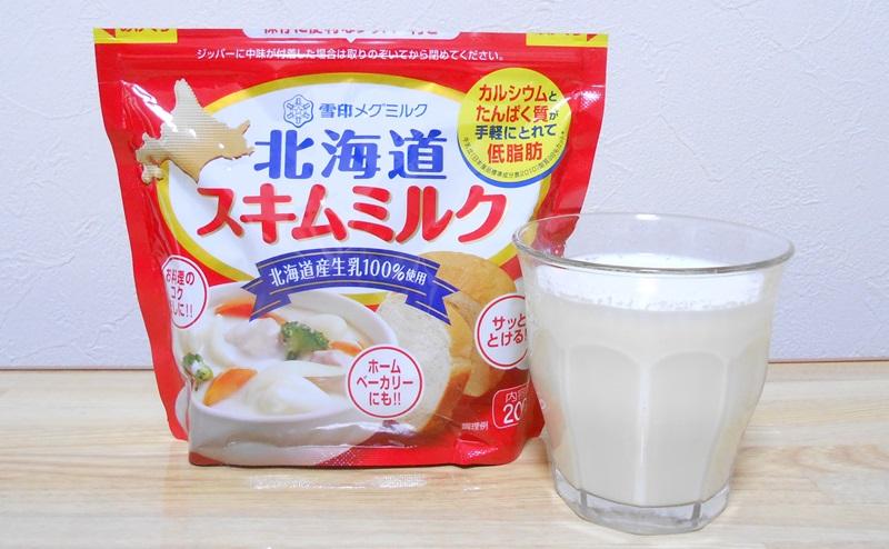 【雪印メグミルク】北海道スキムミルクの評価