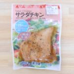 【ミニストップ】サラダチキン山賊焼風味のレビュー
