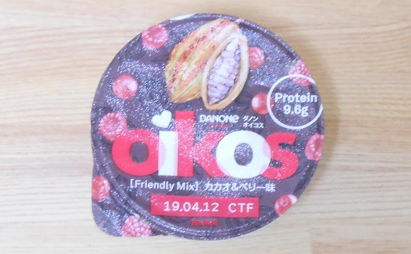 【ダノン】オイコス カカオ&ベリー味の評価