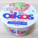【ダノン】オイコス ストロベリー味のレビュー