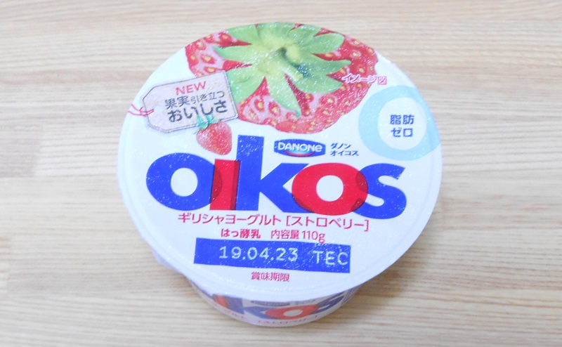 【ダノン】オイコス ストロベリー味の評価