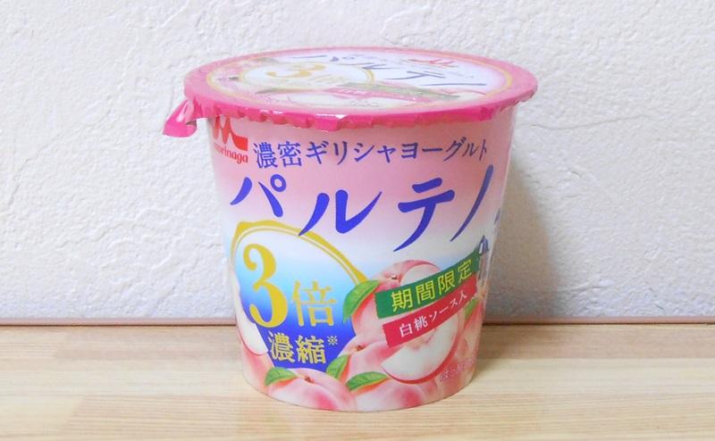 【パルテノ】濃密ギリシャヨーグルト 白糖ソース入のレビュー