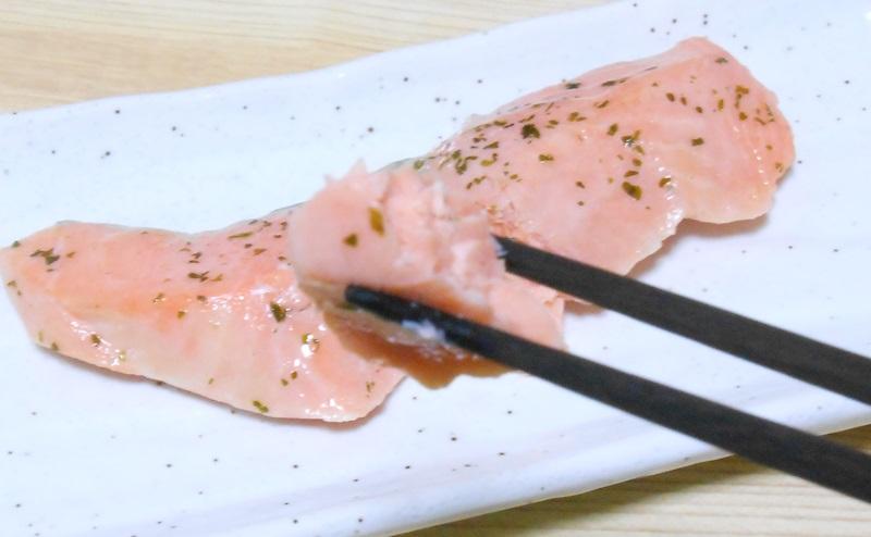 【セブンイレブン】サラダフィッシュ サーモントラウトを食べる