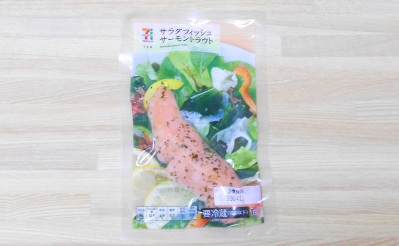 【セブンイレブン】サラダフィッシュ サーモントラウトのレビュー