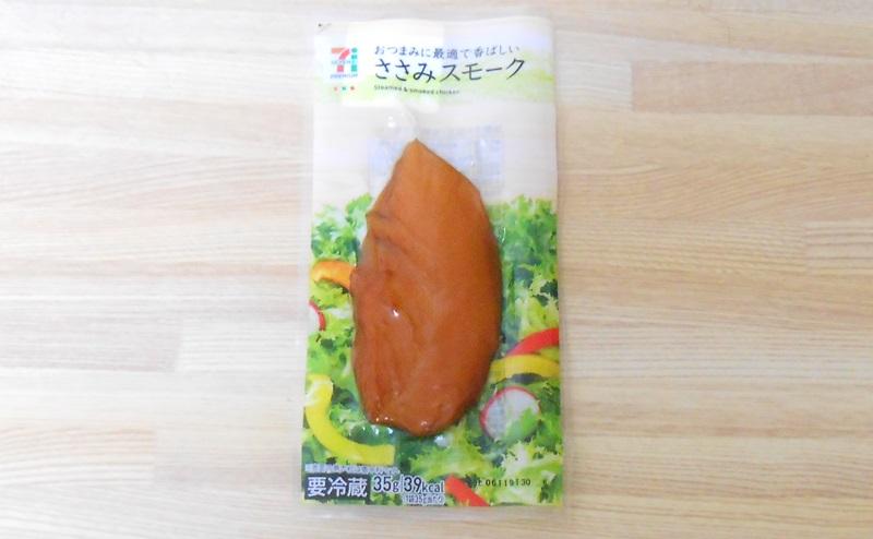 【セブンイレブン】ささみスモーク味のレビュー