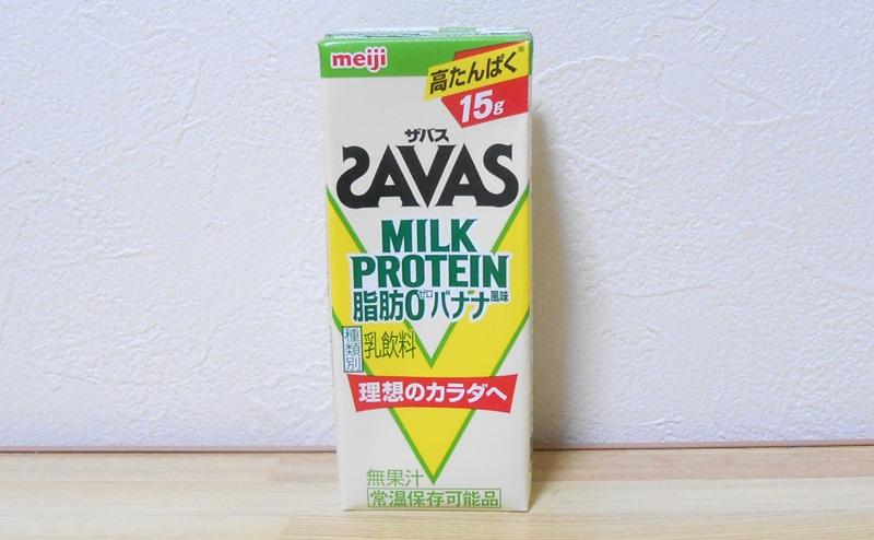 【ザバス】ミルクプロテインココア味のレビュー
