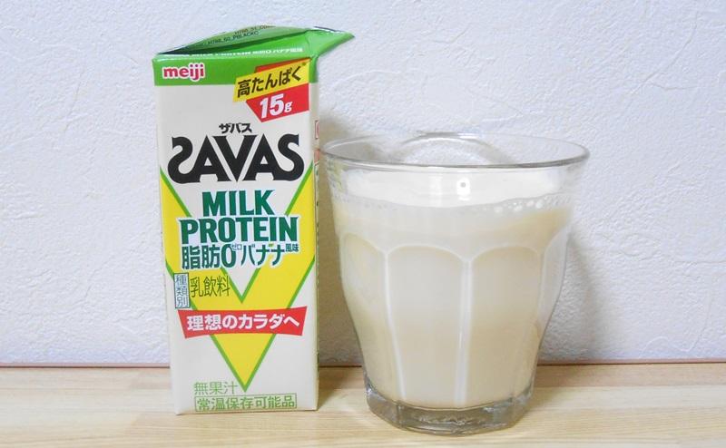 【ザバス】ミルクプロテインバナナ味の評価